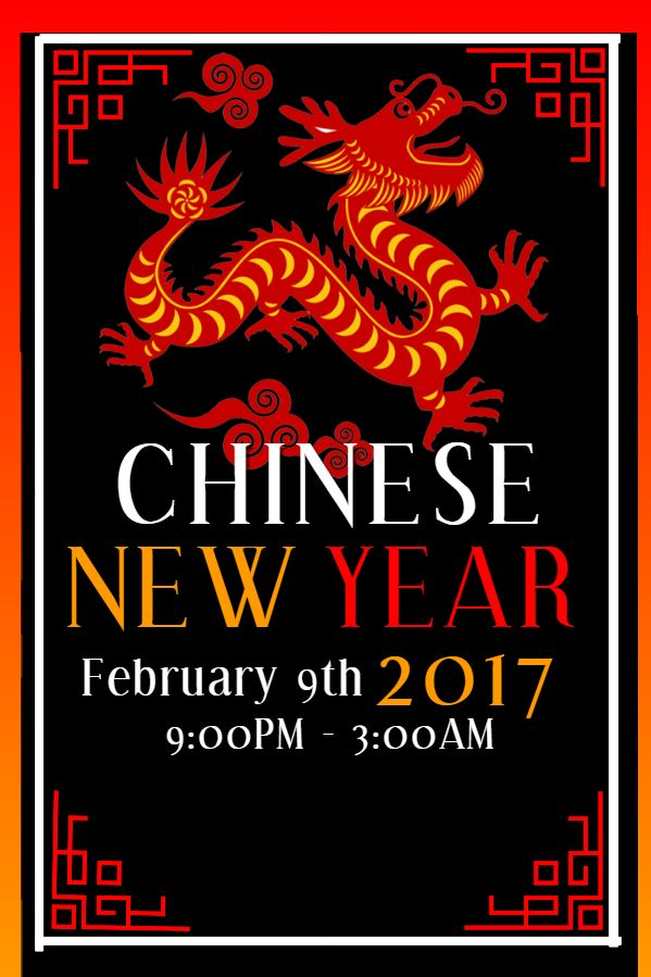 traditional chinese new year invitation poster template click to customize