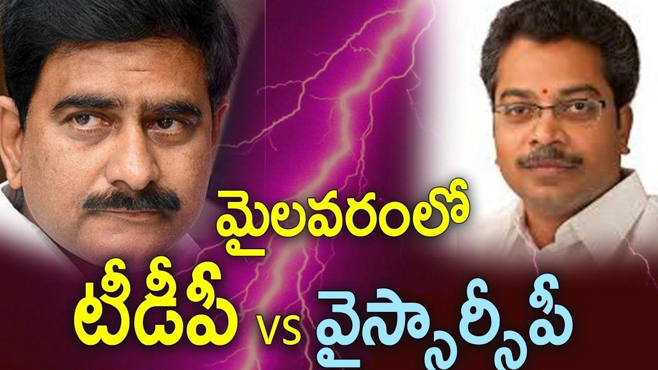 Vasantha Fires On Devineni Uma-Telugu News Roundup Today-Nov 14 2019