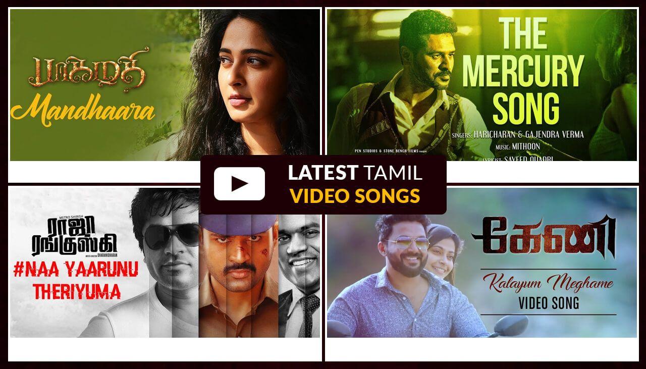 Watch Latest Tamil Full Video Songs Songs