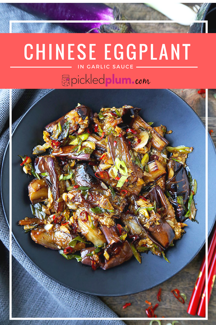 Eggplant with garlic sauce receta chinese eggplant with garlic sauce quick sweet and tangy chinese eggplant with garlic sauce forumfinder Images