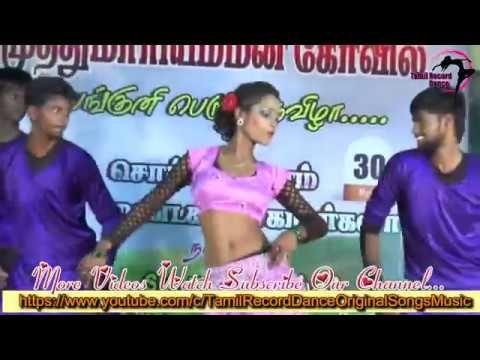 tamilnadu village aadal padal dance | hot recording dance