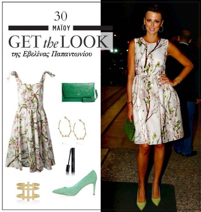 Get the look  Το feminine chic look της Εβελίνας Παπαντωνίου ... d08e451b1f4