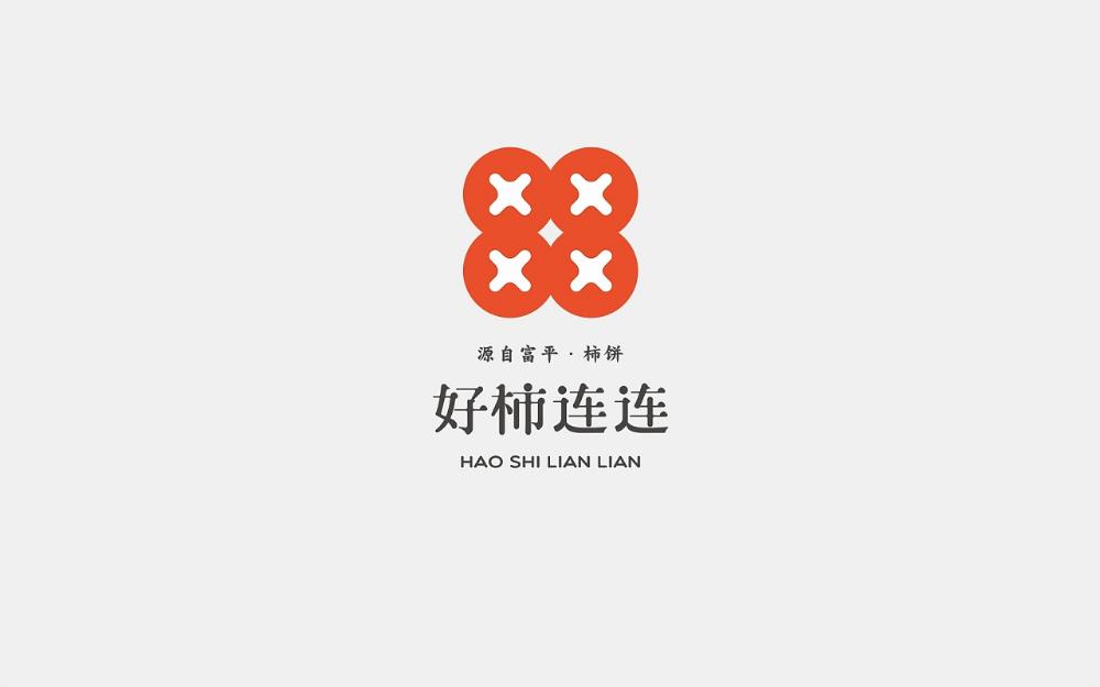 Good Persimmon Logo Design Japanese Typeface Logo Branding Design Logo