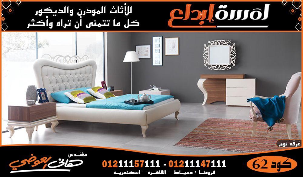 غرف نوم مودرن2021 Room Home Decor Toddler Bed