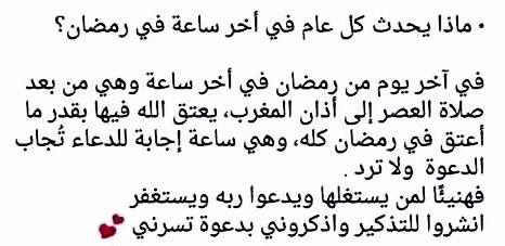 Desertrose Ramadan Kareem Islamic Quotes Arabic Books Ramadan