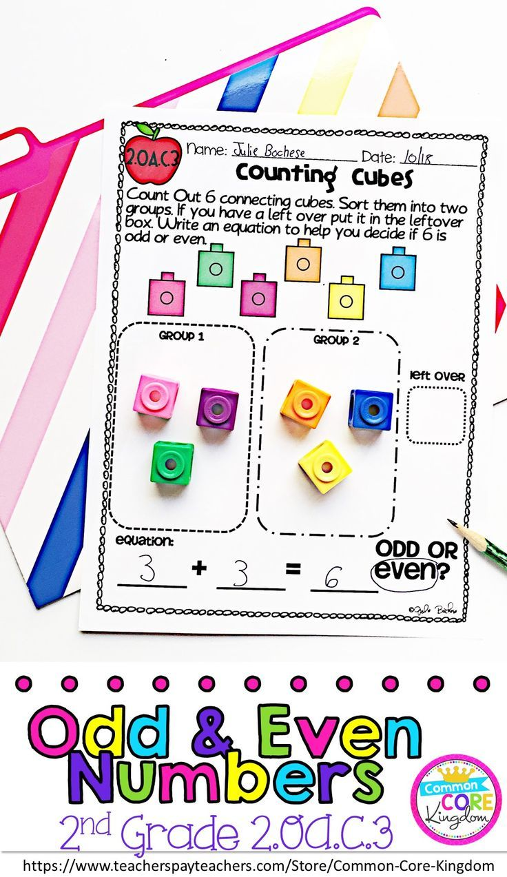 Looking for a fun way to teach your second graders odd and even numbers?  Common Core Standard 2.OA.C.3 can be taug…   2nd grade math [ 1273 x 736 Pixel ]