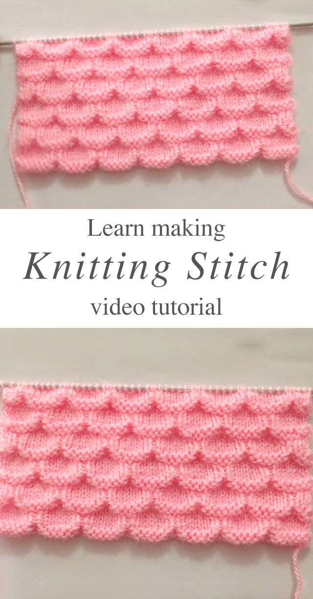 Simple Knitting Stitch To Create An Unique Pattern
