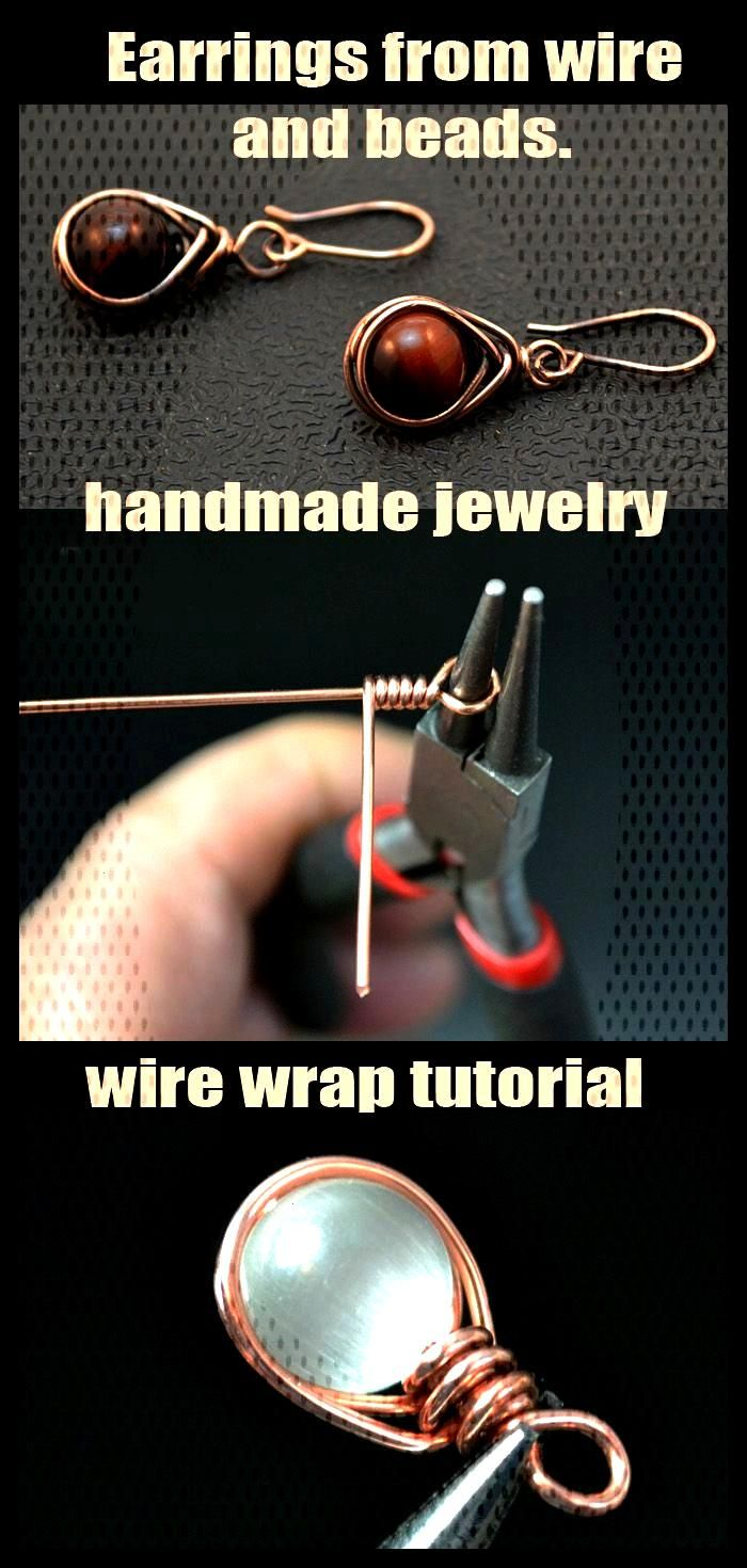 Wire wrap tutorial. Earrings from wire and beads.