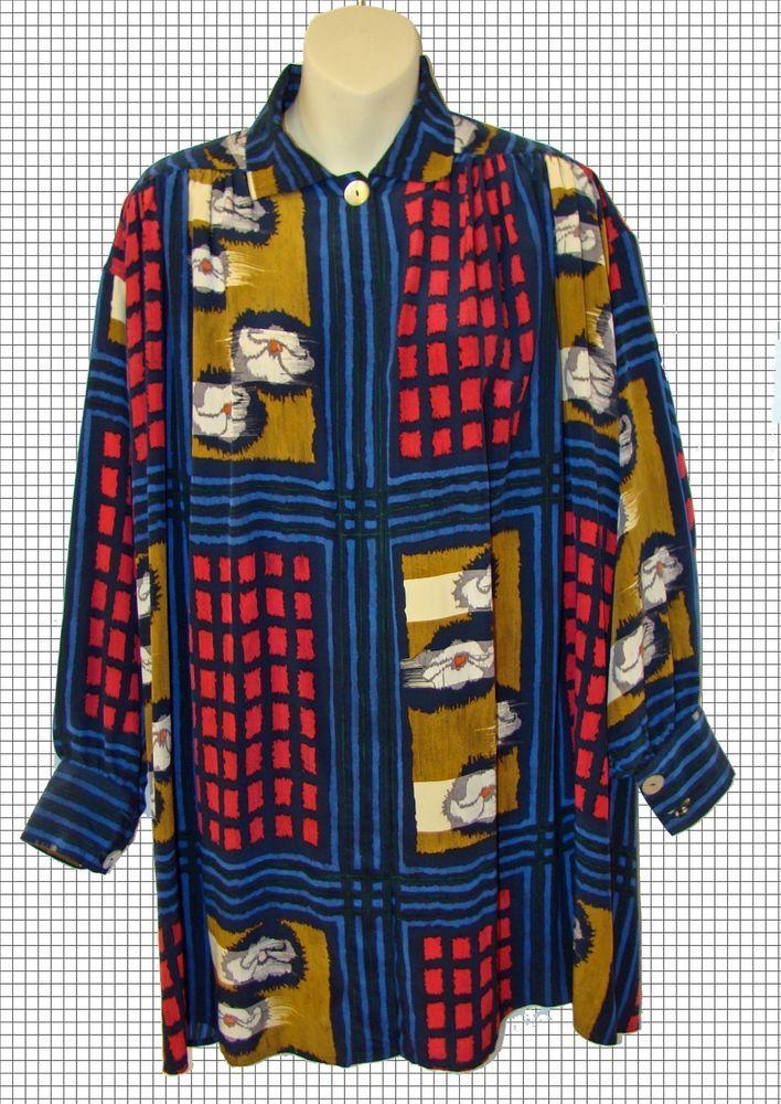 Sandel Silk Open Shirt Jacket Blouse Swing Korea Long sleeve Sz: 8 #Sandel #Blouse