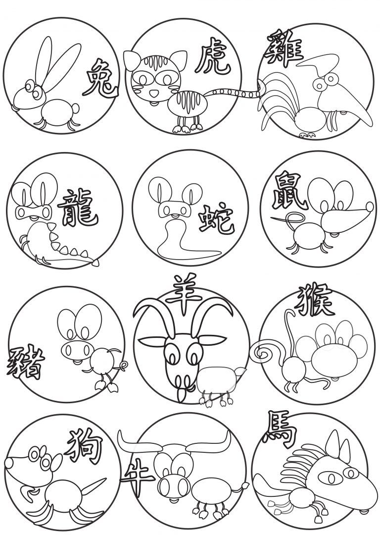 Chinese New Year Coloring Pages New year coloring pages