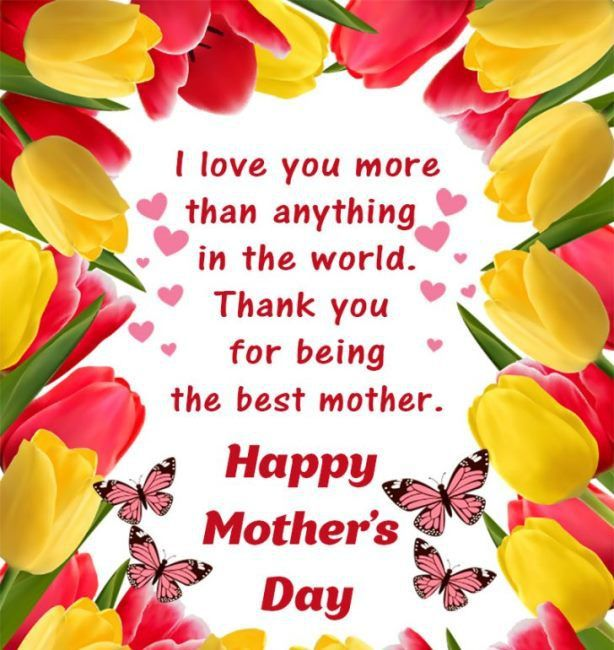 happy mothers day greetings to a friend 2018 online free image happymothersday2018 mothersday mothersday happymothersday2018wallpapers