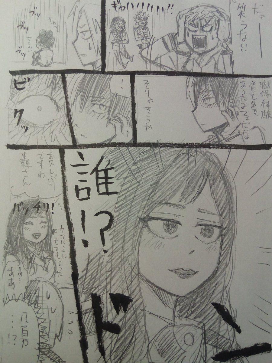 根田啓史@ヒロアカすまっしゅ (@...