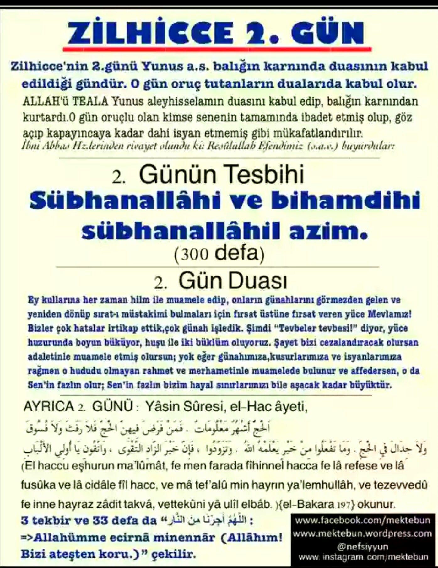 Vuslat Leyla Bayramoglu Adli Kullanicinin Aylar Panosundaki Pin Dualar Ozlu Sozler Ve Islam Mimarisi