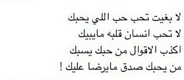 Mawadt Al3alm Math Math Equations