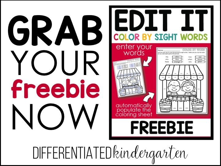 Editable Color By Sight Word Freebie   Sight word ...