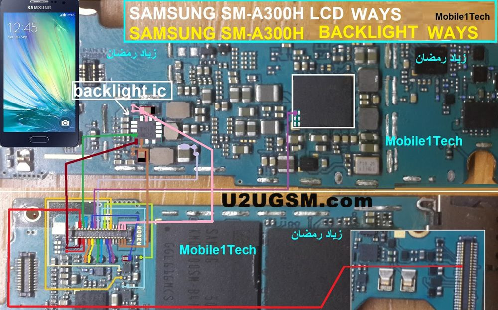 Samsung Galaxy A3 Display Light Solution Samsung Galaxy A3 Samsung Galaxy Samsung