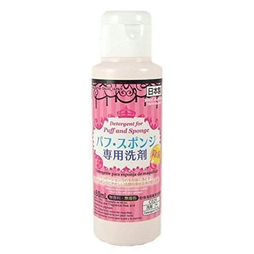 New Daiso Detergent Cleaning Markup Puff And Sponge 80ml Japan Free #Daiso