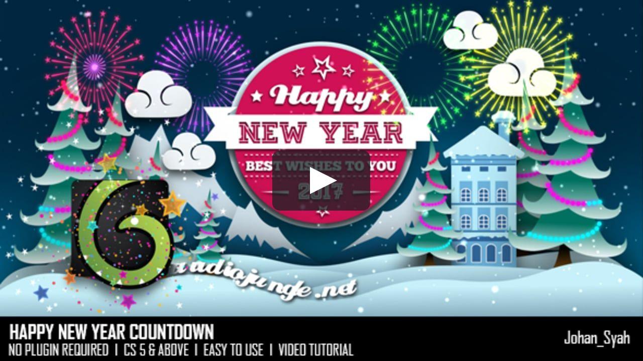 motiongraphic animation card, celebration, christmas