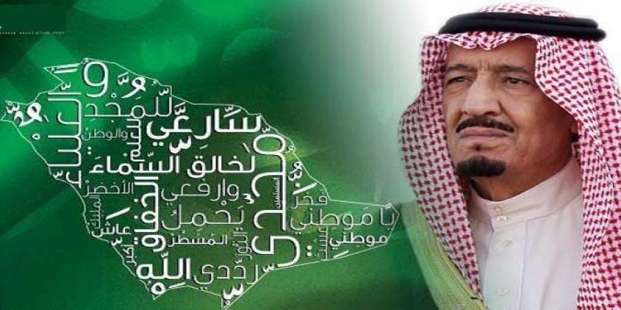 سارعي ل ل م ج د والعلياء كلمات Bucket Hat Lol