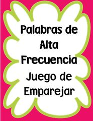 Asombroso alfabeto de aliteracion Posters from Bilingualtreasures on TeachersNotebook.com (30 pages)