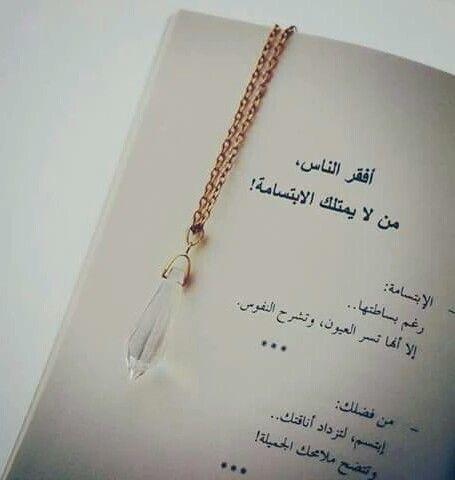 الابتسامة صدقة Gold Necklace Tassel Necklace Necklace