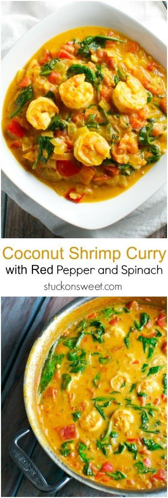 Coconut Shrimp Curry with Red Pepper and Spinach. This recipe is healthy and perfect for dinner. Plus it has tons of flavor! | stuckonsweet.com