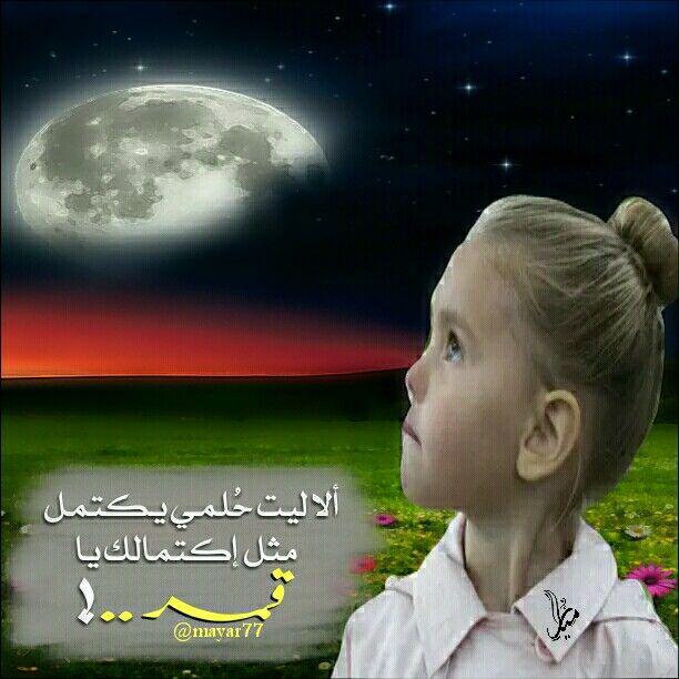 تمرج حنا الح ياه ب ين حلم و أمنيه و لا ي حد ث إلا ما ك تب الله لنا Movie Posters Movies Poster