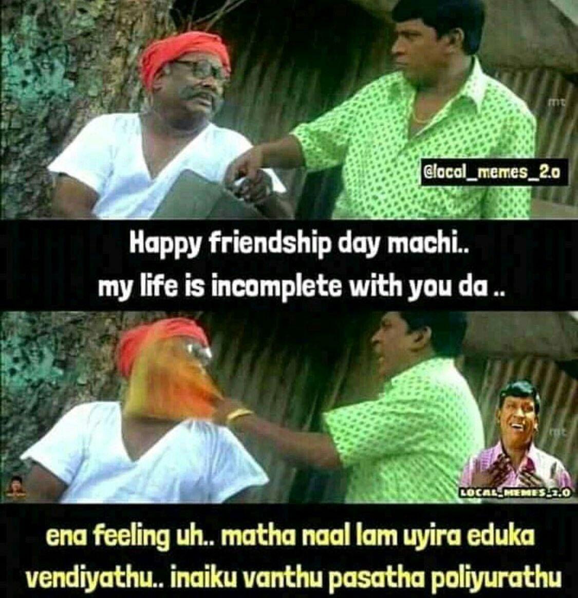 Pin By Harish On Vadivelu Meme Comedy Memes Vadivelu Memes Funny Comedy