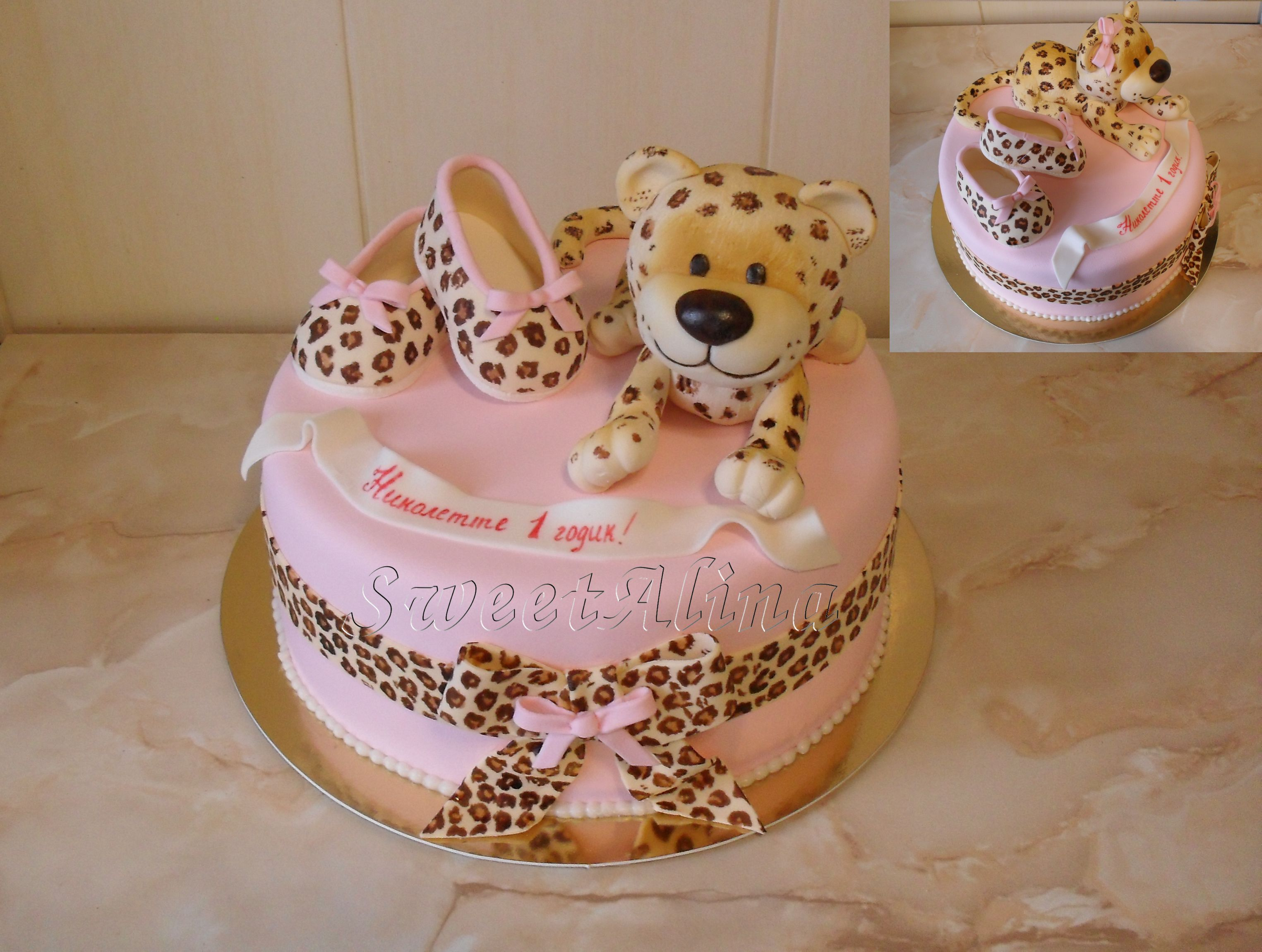 Excellent Leopard Cake With Images Leopard Cake Baby Cake Animal Cakes Funny Birthday Cards Online Aeocydamsfinfo