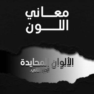 El Mehdi Graphic Designer Bamouhstudio Instagram Photos And Videos Graphic Design Instagram Instagram Photo