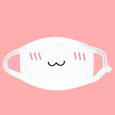 Kawaii Emoticons Mouth Masks Mouth Mask Mask Kawaii