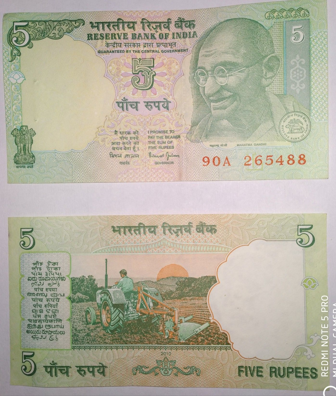 Indian 5 Rupee Note  Old Indian currency  | Old Indian