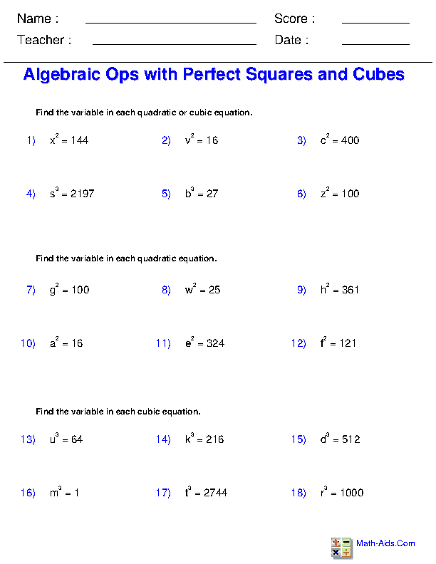Solving Radical Equations Worksheets Ani exponents – Algebra Equation Worksheets