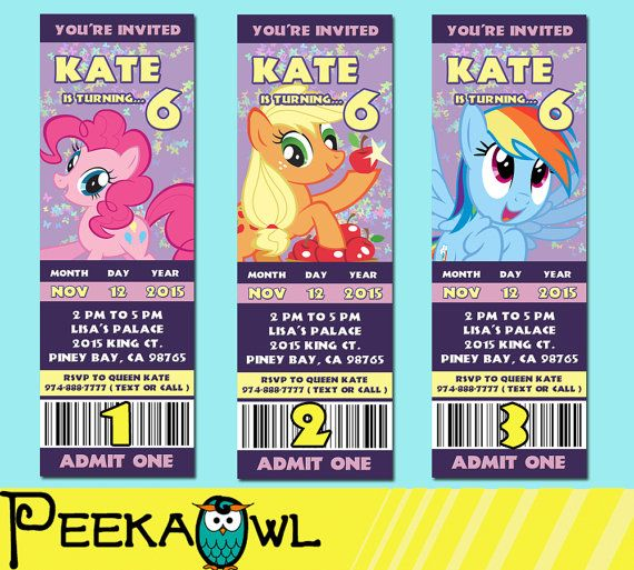 Printable My Little Pony Invitation Ticket Invitation By Peekaowl