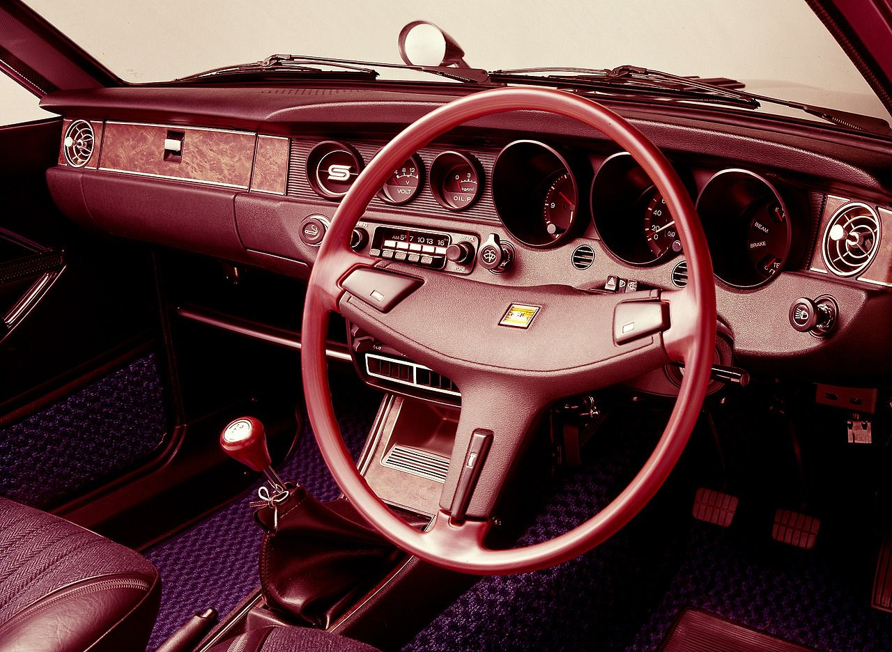 Lotus esprit driving seats pinterest lotus esprit lotus and nissan sunny b210 series 1400 gl excellent coupe 1973 vanachro Gallery