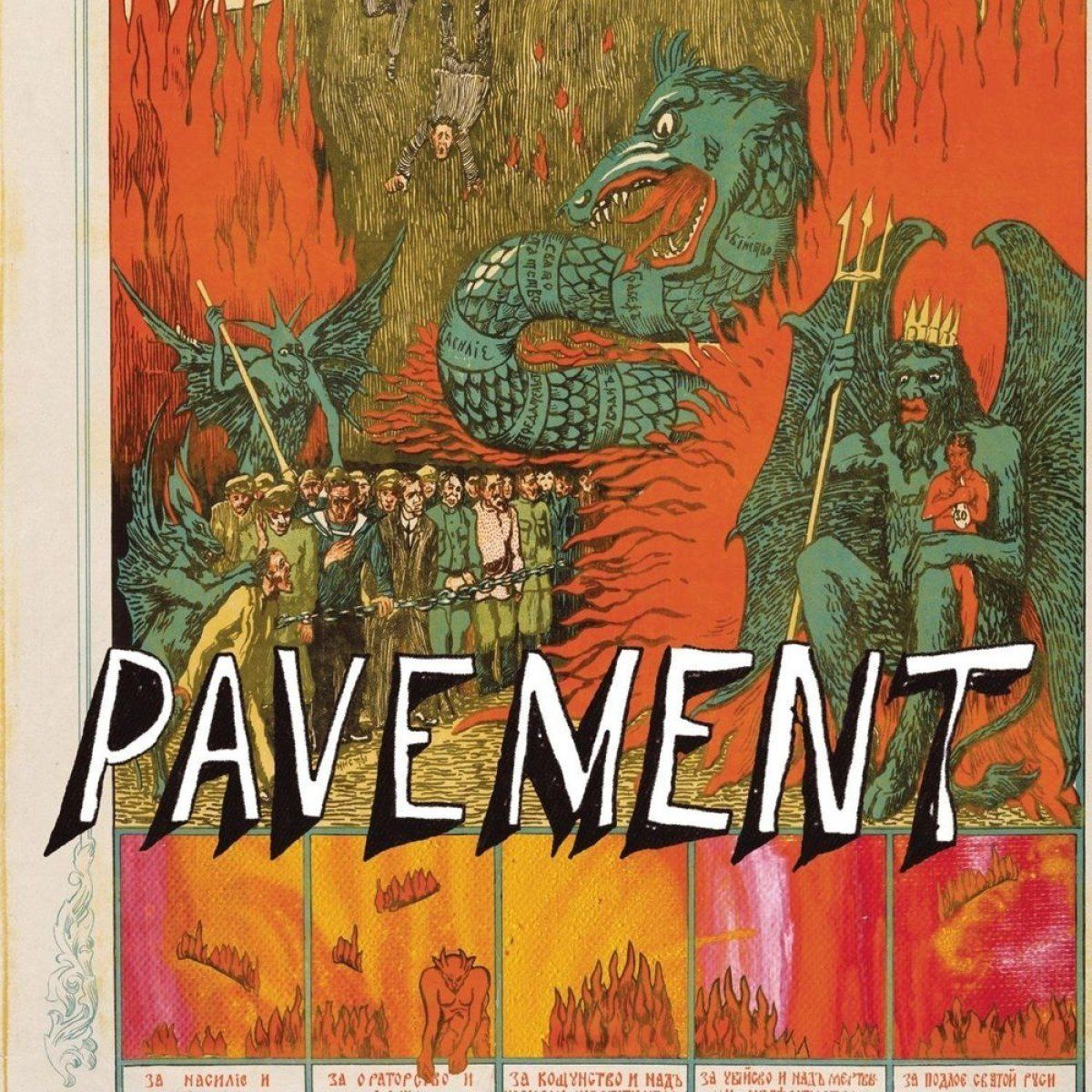 pavement quarantine the past pavement quarantine the