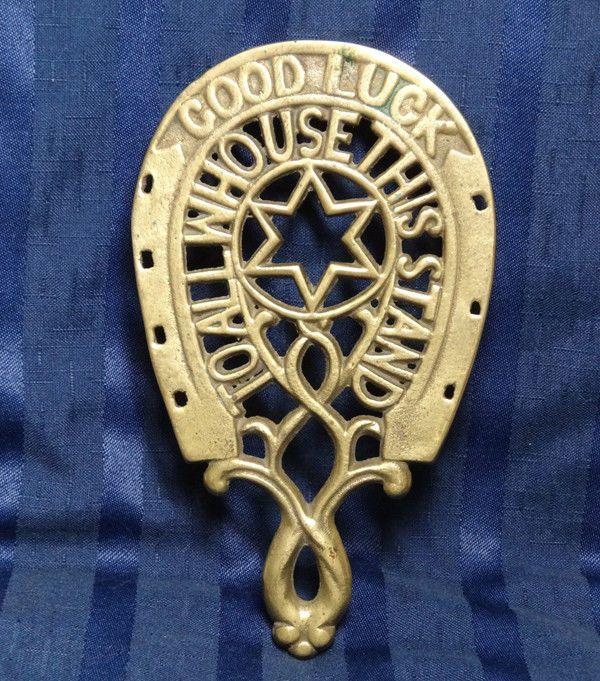 Vintage Brass Trivet Horseshoe Good Luck Cowboy Country Western Rustic Decor