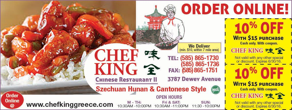 Chef King Coupon Rochester Ny Chinese Food Coupon Rochester Ny Food Coupon Chinese Restaurant Food