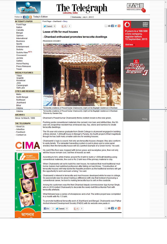 Pathar Anchal Inherent Development Society: Media & Publishing