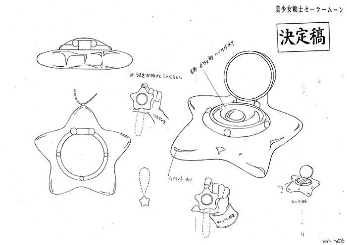 Sailor Moon character sheet: Star Locket