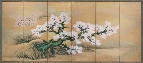 'Cherry Blossoms and Stream' (mid-nineteenth century). Ink,...