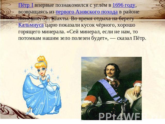 Конспект урока по основам православия 4 класс по теме проповедь христа