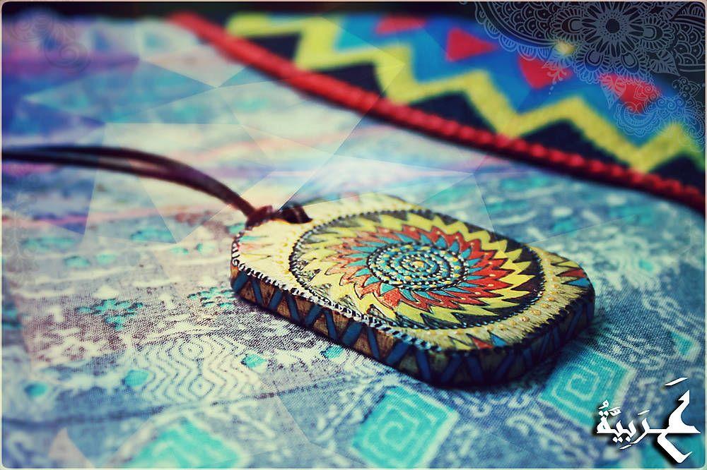 Amulet - Hadutah Nubeyah