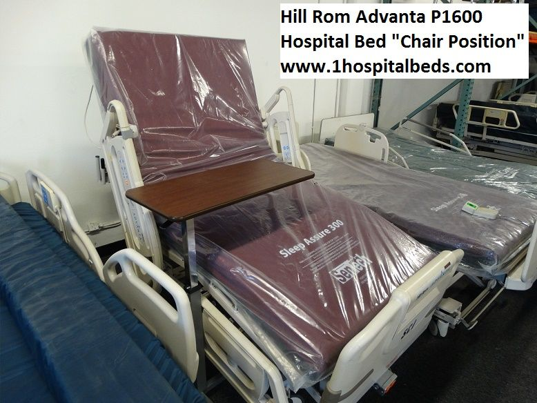 Used Hill Rom Electric Hospital Beds For Sale Hospital Bed Beds For Sale Hospital