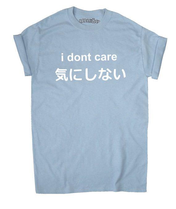 Interessiere Mich i care t shirt 90s grunge japanese kawaii