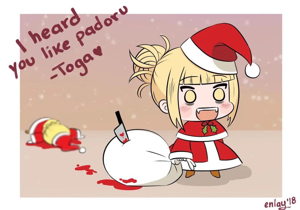 Daily Toga No. 193 Togaru himikotoga Anime, Humor