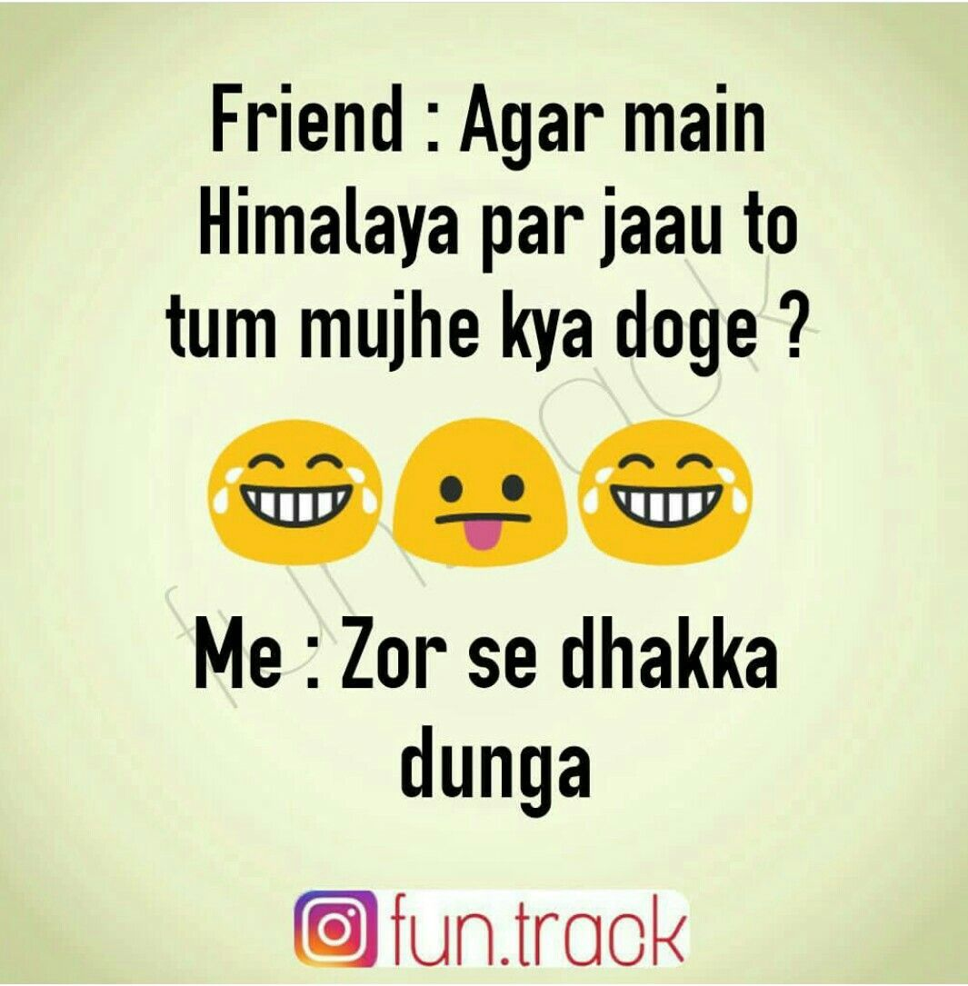 Funny Quotes In Hindi On Friendship 3