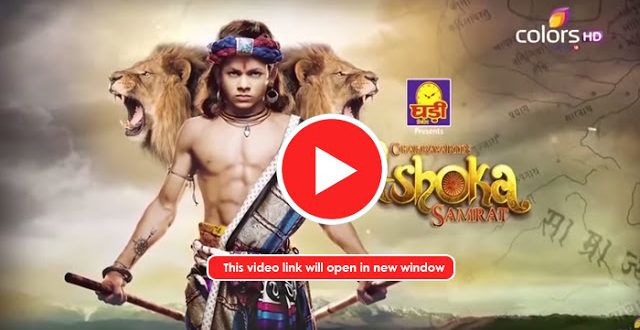 Chakravartin Ashoka Samrat 18 July 2016 Full Episode Colors tv Watch