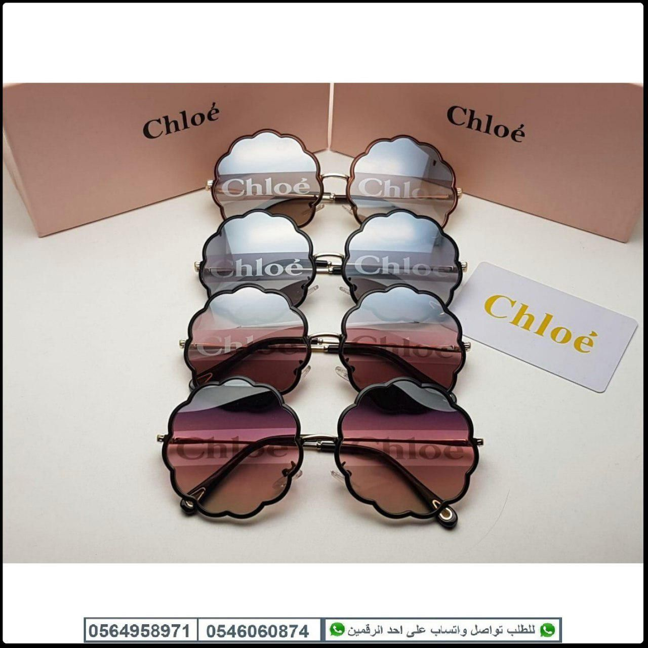 نظارات كلوي نسائي مع كامل ملحقاتها و بنفس اسم الماركه هدايا هنوف Sunglasses Glasses