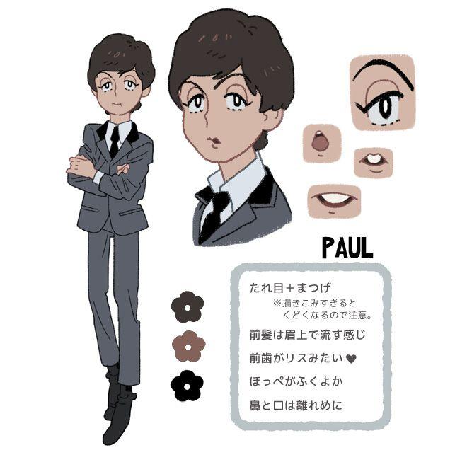 6da10a488 hoPscOtch - anime Beatles